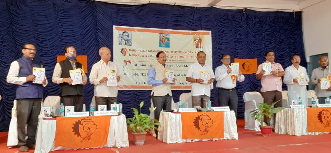 BMS is inaugurated at Bengaluru's prestigious Institution Vijaya Bharathi Vidyalaya