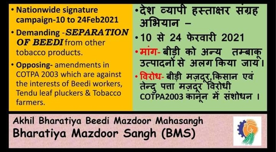 Demanding- SEPARATION OF BEEDI from other tobacco products!