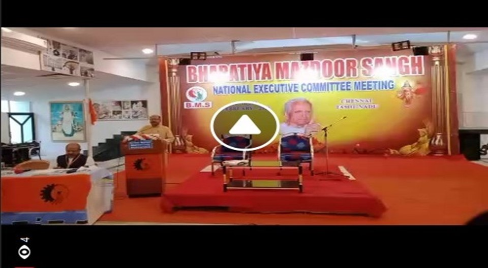(LIVE) National Executive Committee Meeting 2021