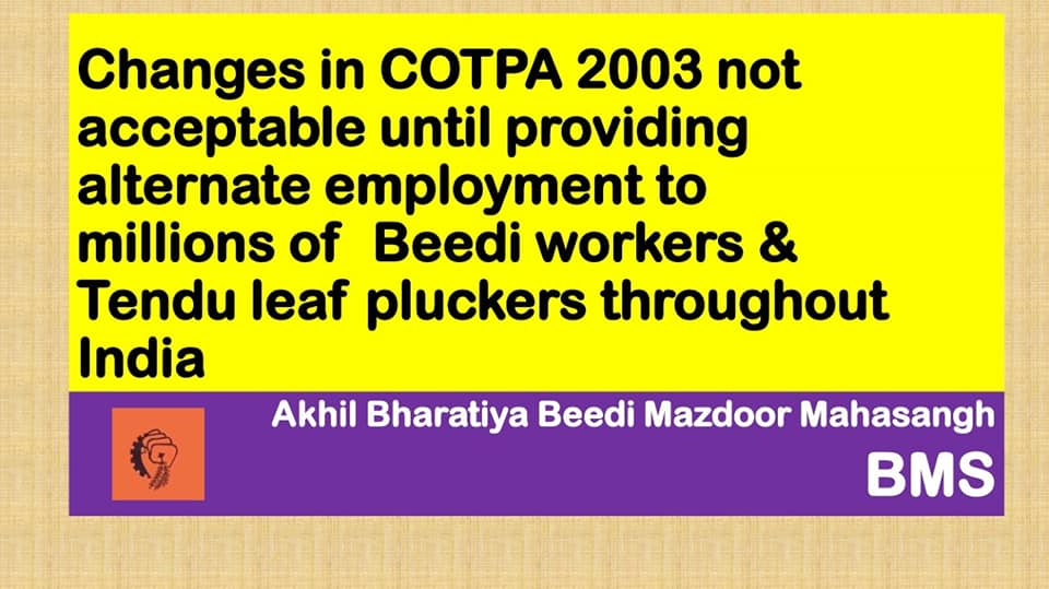 Changes in COPTA 2003 not acceptable!