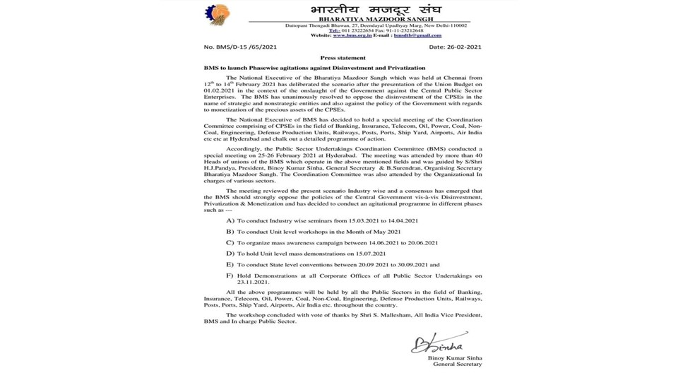 BMS to launch phasewise agitation against Disinvestment and Privatisation.
