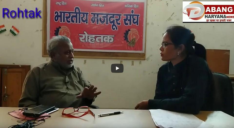 Shri. PAWANKUMARJI (ZONAL Org.sec., BMS) interacting with media