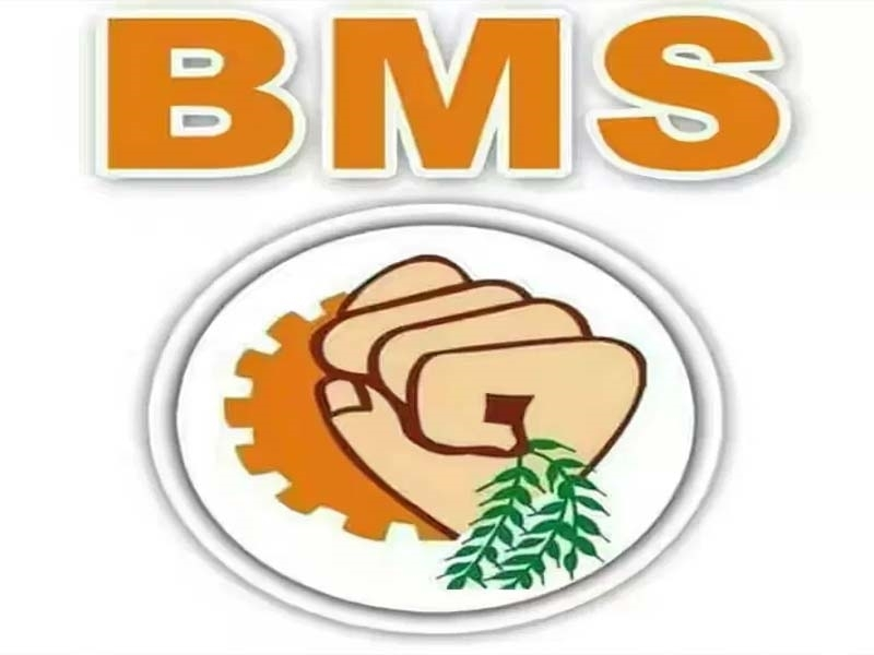 Bharatiya Mazdoor Sangh Largest Trade Union in Country, Says Union Government