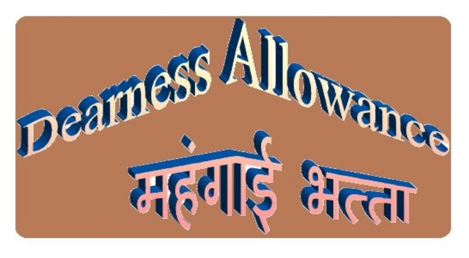 Cabinet approves release of an additional instalment of Dearness Allowance to Central Government employees and Dearness Relief to Pensions, due from 01.07.2021