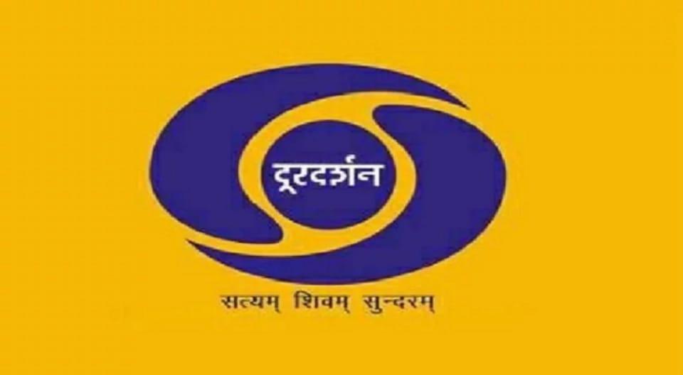 Bhartiya Mazdoor Sangh writes to Honorable minister of information and broadcasting regarding Terrestrial transmitter closure.